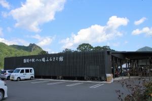 naganohara (6)