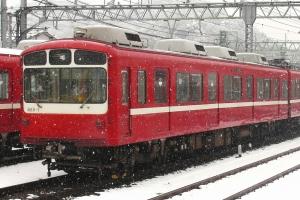 daruma1230 (2)