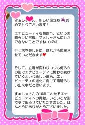 16-03-06-13-02-27-094_deco.jpg