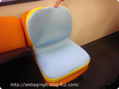 姿勢矯正椅子のpintoです