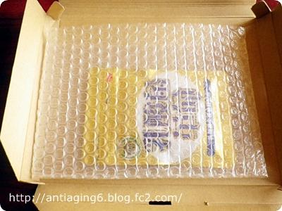 乳酸菌革命が一袋プチプチに包まれてます