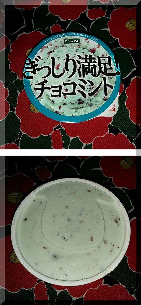aacyokomin.jpg