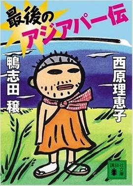 kamoshida[1]