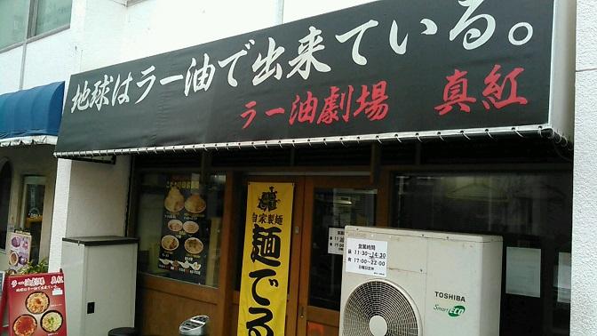 20160324_1231313.jpg