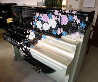 リメイクピアノ