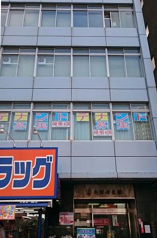 arakicho04.jpg