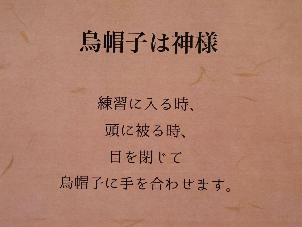 IMGP4027.jpg