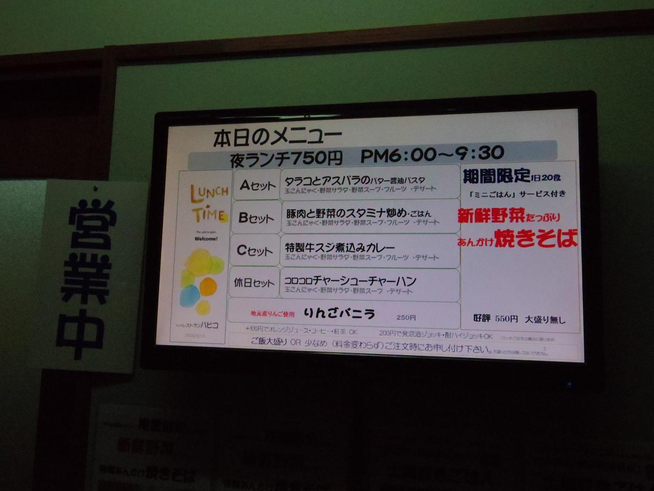 IMGP4785_R.jpg
