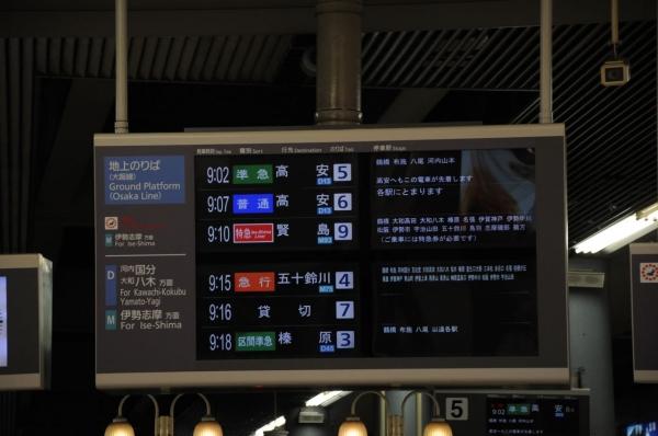 DSC_5529.jpg