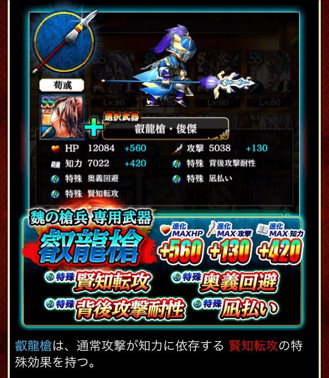 fc2blog_201603171216067c8.jpg