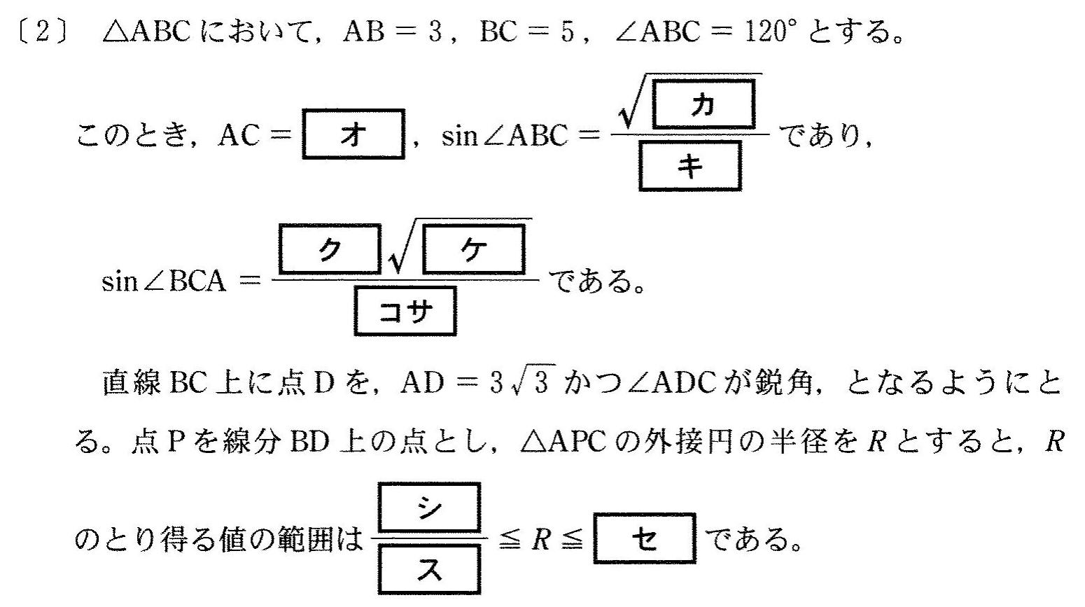 問題1A2-2