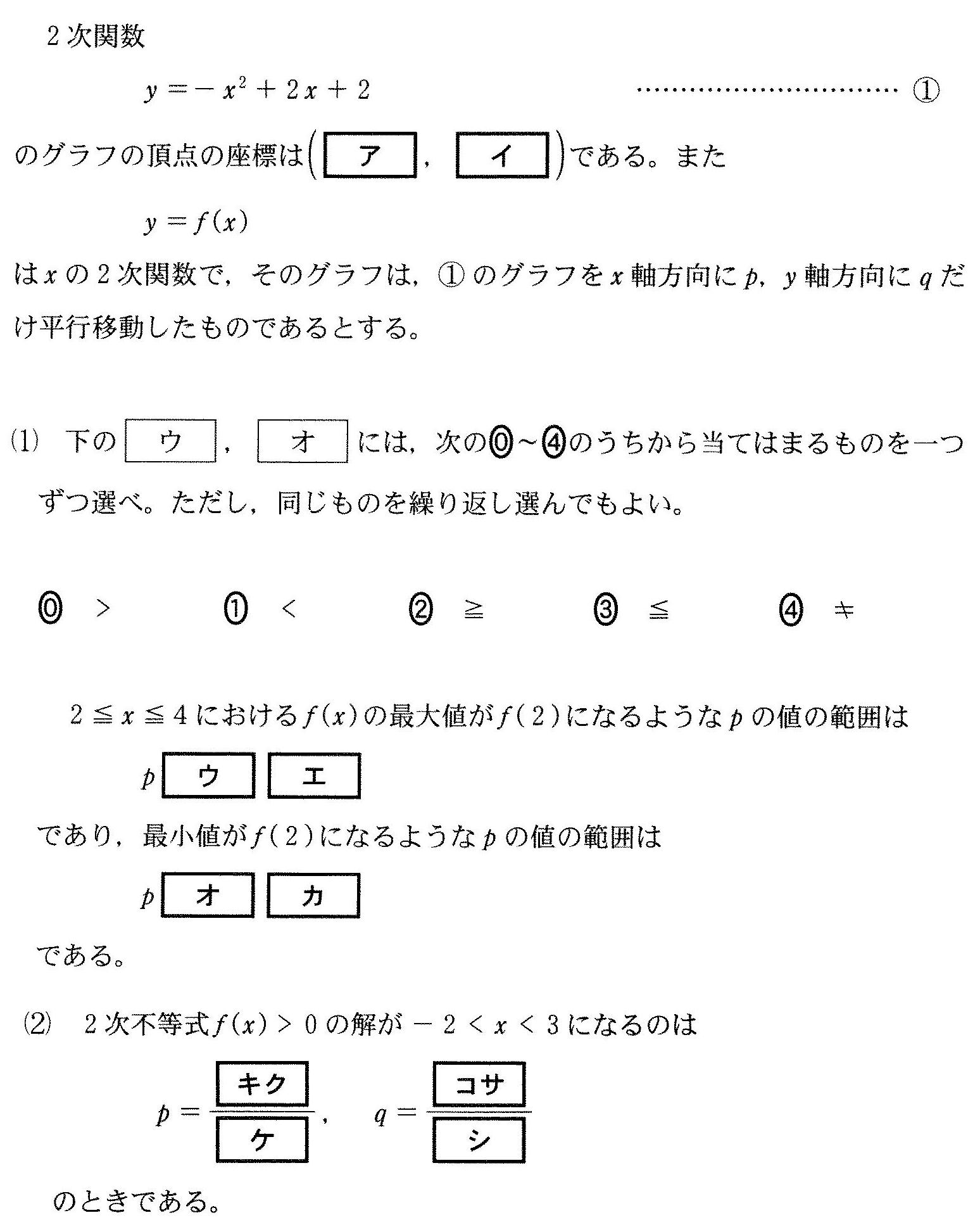 問題1A1