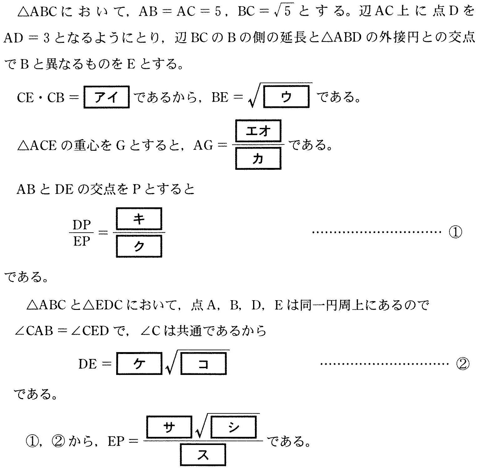 問題1A6