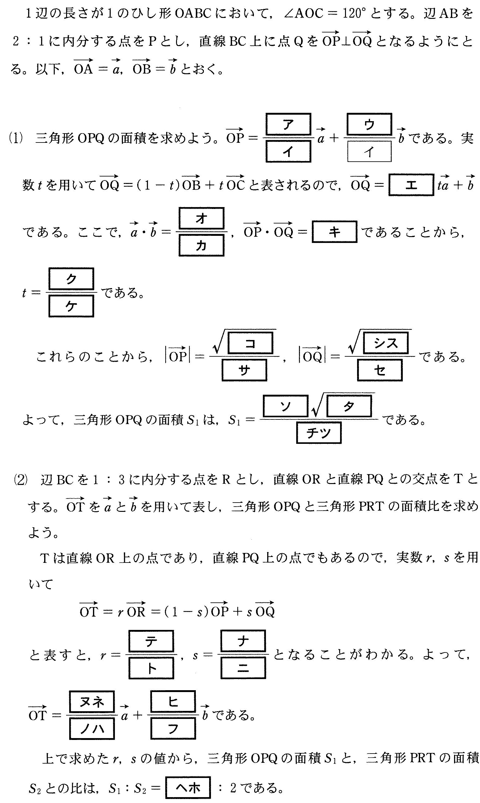 問題2B4
