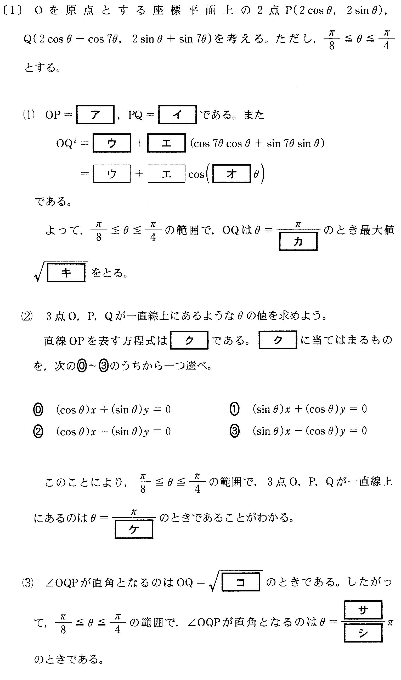 問題2B1-1
