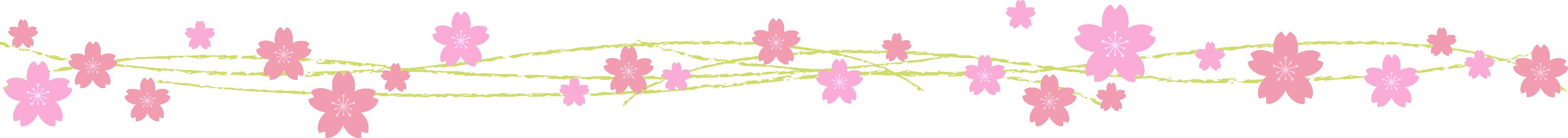 桜ライン03