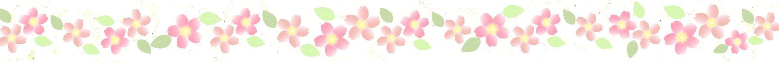 桜ライン04