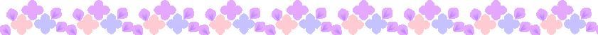 花ライン03