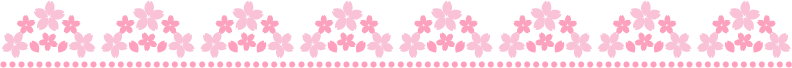 花ライン04