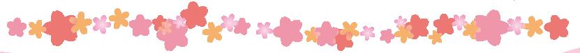 花ライン06