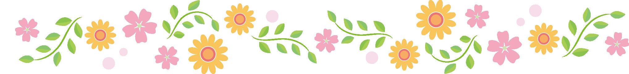 花ライン01