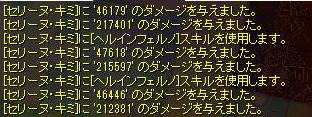 seri0328.jpg