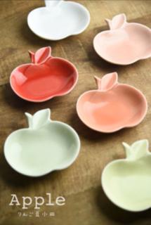 りんご豆小皿