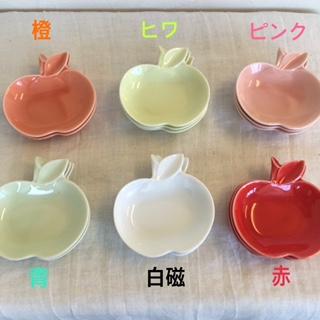 りんご豆小皿2