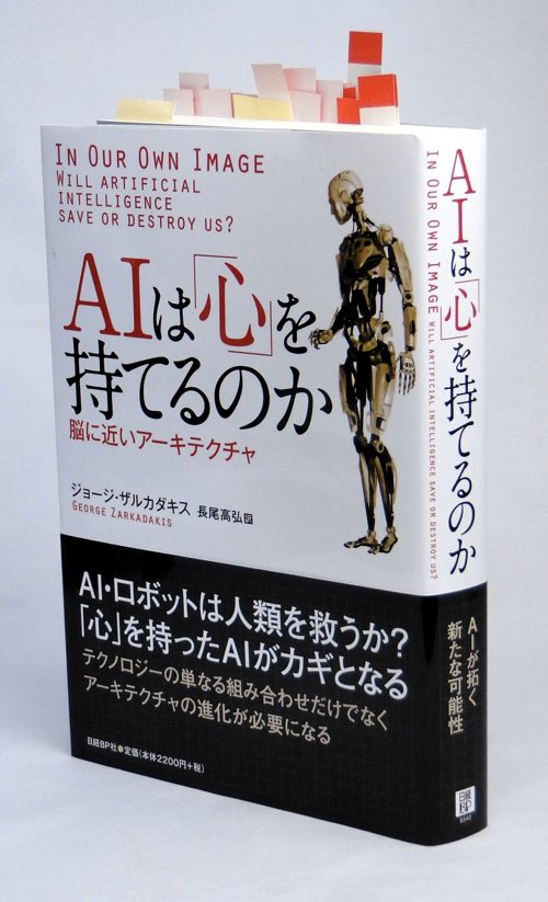 AIBook_01.jpg