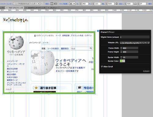MuseTemplatesPro_09.jpg