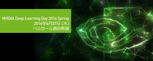 NVIDIA0323am.jpg