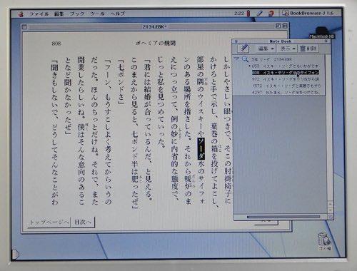 SHSearch_10.jpg