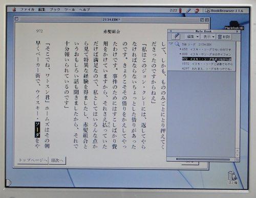 SHSearch_11.jpg