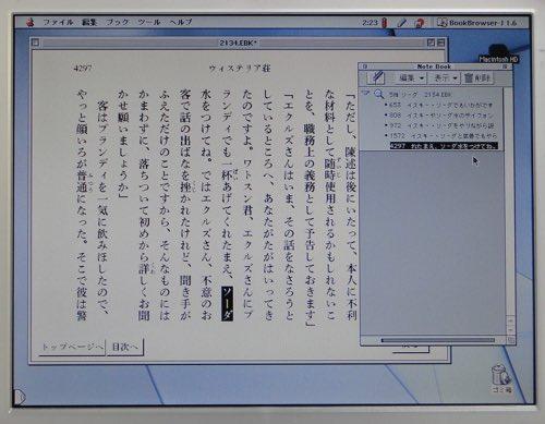 SHSearch_13.jpg