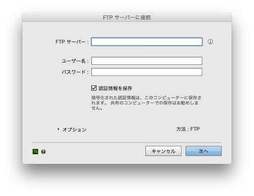 museCCFTP_01.jpg