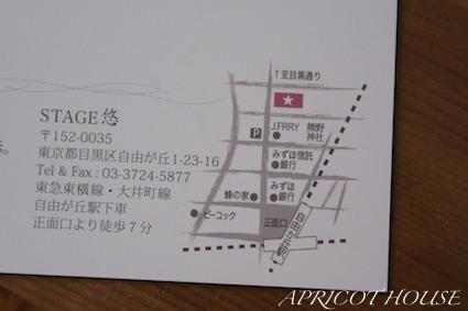 160211ムーンシェル展ハガキ地図