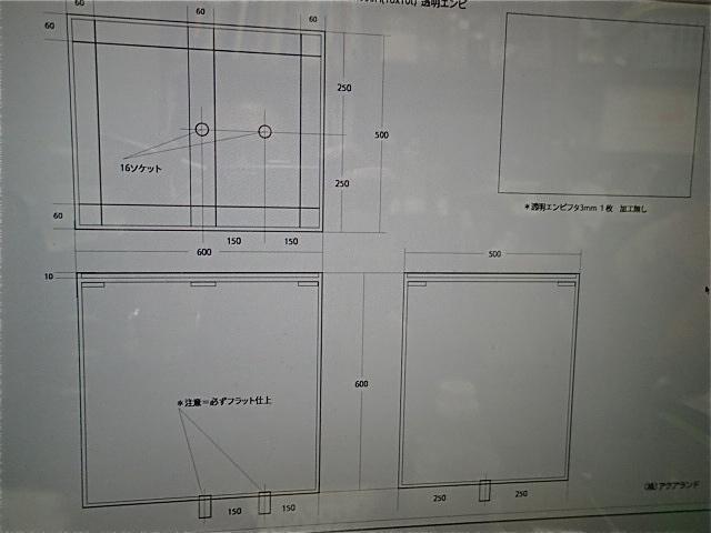 P2290018.jpg
