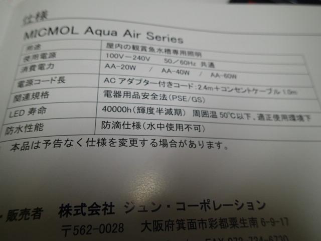 P3260050.jpg