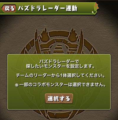 ss_04.jpg
