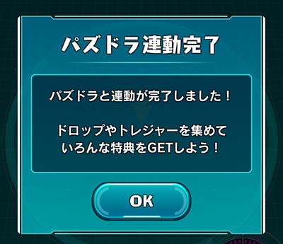 ss_08.jpg