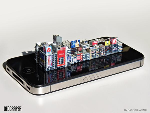 BlogジオクレイパーiPhone