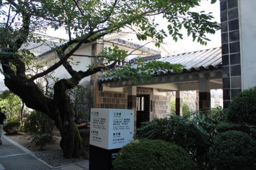 0063:大原美術館 工芸館・東洋館入口