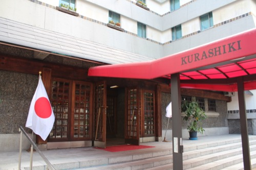 0064:倉敷国際ホテル 正面玄関