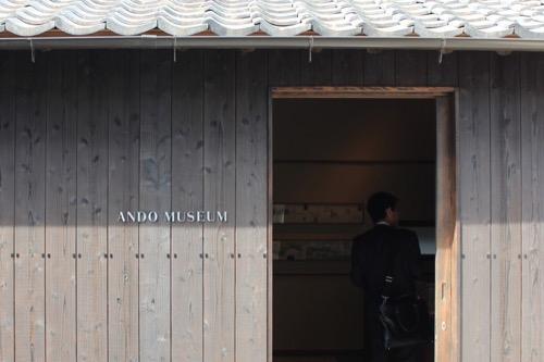 0072:ANDO MUSEUM メイン