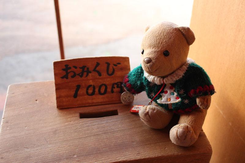 厳島神社 おみくじ100円・160107