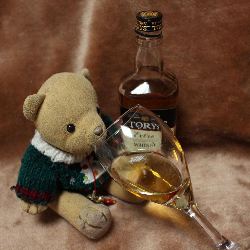 トリスエクストラを飲む