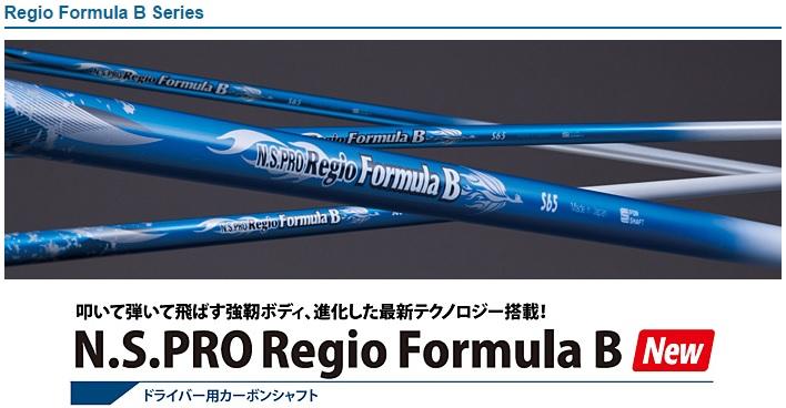 regio formula B1