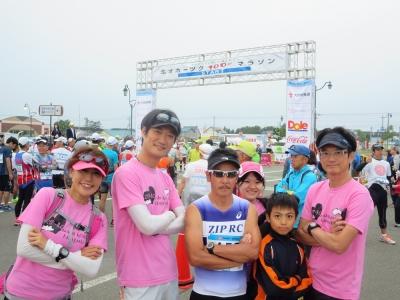 りゅうさん、100km完走