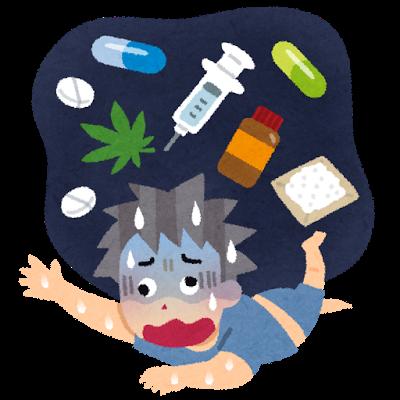 drug_yakubutsu_mayaku_ranyou[1]