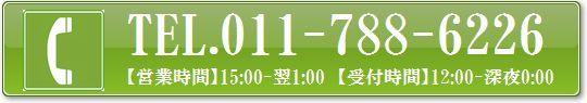 0117886226